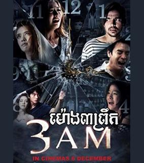 3AM - Full Movie