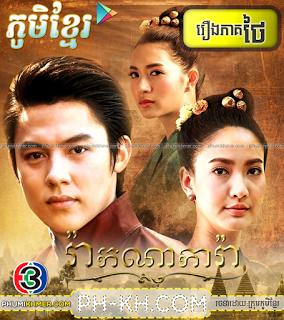 Besdong Cham Sne [64END]