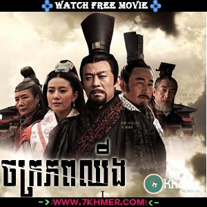 Jak Phop Qin II [23END]