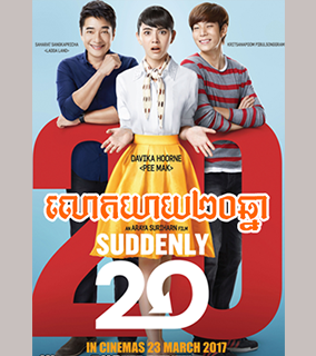 Suddenly Twenty - Full Movie