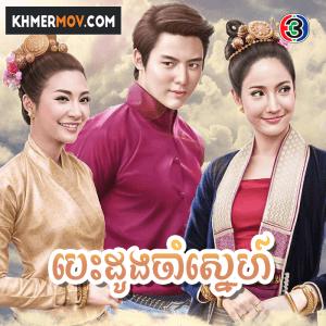 besdong-cham-sne.png